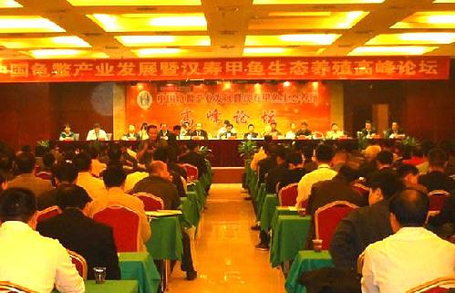 """全县农业结构调整现场会议上指出:""""甲鱼"""