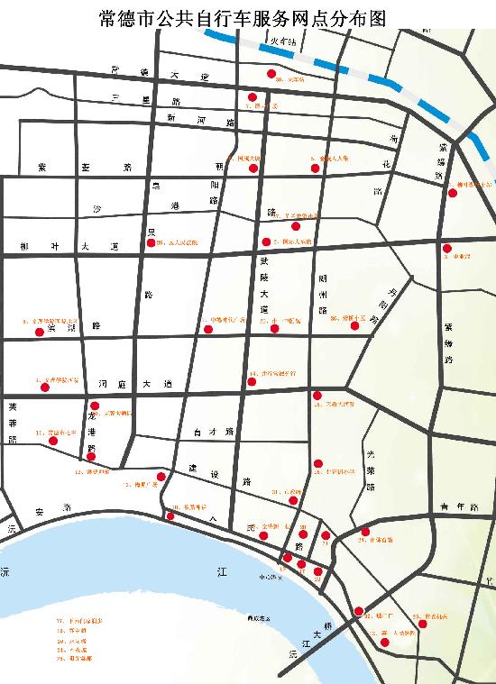 常德市公共自行车服务网点分布图